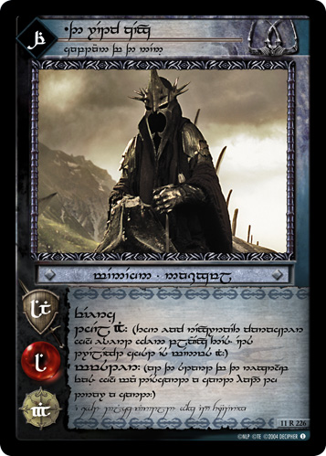The Witch-king, Captain of the Nine Riders (T) (11R226T) Card Image